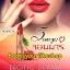 รอยจูบจอมมาร / อัญจรี หนังสือใหม่ทำมือ***สนุกคะ*** thumbnail 1