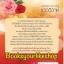 โปร จับคู่ + ส่งฟรี สายใยสวาทมาเฟีย / แวววิวาห์ สนพ.เลิฟอิส หนังสือใหม่***ใช้สิทธิ์แลกซื้อ 180 บาท thumbnail 3