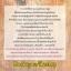 คุณหญิงที่รัก ภาคต่อห้วงรักห้วงมายา / ยิปซี (อิ่มอุ่น ) หนังสือใหม่ทำมือ*** thumbnail 2