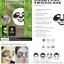 SNP animal panda whitening mask thumbnail 3