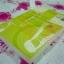 รักรสหวาน น้ำตาลเปรี้ยว / เวียงแก้ว หนังสือใหม่ โปรส่งฟรี thumbnail 4
