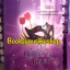 โปร สั่งคู่ ส่งฟรี ปล้นใจจอมมาร ซีรีย์ ชุด Touch love ลำดับที่ 2 จบในเล่ม / รัตมา หนังสือใหม่ *** สนุกมากค่ะ *** thumbnail 1