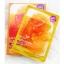 East-skin Herbal Moisture Honey thumbnail 1