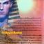 บ่วงรักดวงใจอาเมนทุส ปก เก่า / สาวกเรท 18+/ สนพ.นกฮูก หนังสือใหม่ thumbnail 2