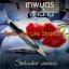 รอยรักเทพบุตรซาตาน / สลิลฉัตร หนังสือใหม่ thumbnail 2