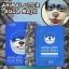 SNP animal otter aqua mask thumbnail 2