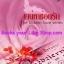 เสน่หาซ่อนรัก / กลิ่นแก้ว หนังสือใหม่***โรแมนติก สนุกค่ะ*** thumbnail 1
