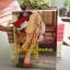 ผู้หญิงช่างยั่ว / ร่ายลีลา ( พิมพ์สุภา ) หนังสือใหม่ทำมือ ***สนุกคะ*** thumbnail 1