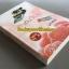 รักเกินร้อย / นภาสรร สนพ. พิมพ์คำ หนังสือใหม่มีตำหนิ***รอยเหลืองตามรูปคะ*** thumbnail 3