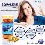 น้ํามันปลาฉลาม Nubolic Squalene 1000 mg 365 เม็ด 1 กระปุก