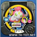 เหรียญโปเกมอน Hoopa Promo Pokemon Tretta [HP-T1]