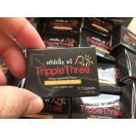 Tipple Three (ขนาดทดลอง) 5 กล่องเล็ก กล่องละ 120 บาท