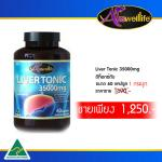 Auswelllife Liver Tonic 35,000 mg 60 capsules 1 กระปุก