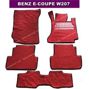 พรมดักฝุ่นไวนิล BENZ E-COUPE W207 สีแดงขอบดำ (5 ชิ้น) สวยงาม เข้ารูป100% เหยียบนุ่มสบายเท้า ดักฝุ่น ดักทราย กันน้ำ ได้ดีที่สุด...ส่งฟรี