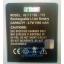 แบตเตอรี่ ไอโมบาย IQ1.1 BL-172 (i-mobile) thumbnail 1