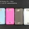 TPU Case (Huawei Y5c | Y541)