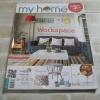 my home ฉบับที่ 34 มีนาคม 2556 tips & tricks for Workspace 6 ไอเดีย พื้นที่ทำงานภายในบ้าน***สินค้าหมด***