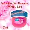 Vaseline Lip Therapy #Rosy Lips ขนาด 7 กรัม บำรุงริมฝีปากให้เนียนนุ่มชุ่มชื่น เผยริมฝีปากคู่สวยดูมีสุขภาพดี กลิ่นดอกกุหลาบ