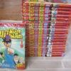 จินมี่ยอดยุทธหมัดเหล็ก ครบชุด 20 เล่มจบ Takeshi Maekawa เขียน ( สภาพสะสม )