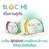 ฺBloc ME Plus