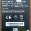 แบตเตอรี่ ไอโมบายIQ5.3 แท้ศูนย์ BL-187 (i-mobile IQ5.3)