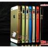 เคส iPhone5/5s - Cross Line Dual
