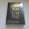 คู่มือ CEO MD GM BOSS ยุคใหม่ พิมพ์ครั้งที่ 10 ธวัชชัย พืชผล รวบรวม***สินค้าหมด***