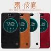 Nillkin QIN Leather Case (Asus Zenfone Selfie)