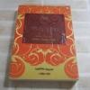 ติดแบบช็อกโกแลต Therasa Cheung เขียน นาริตะ แปล