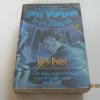 แฮร์รี่ พอตเตอร์ กับ ภาคีนกฟีนิกซ์ (Harry Potter and The Order of The Phoenix) J.K. Rowling เขียน สุมาลี แปล