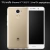 TPU Case โปร่งใส (Huawei Y7 2017)
