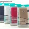 Nillkin Frosted Shield (Lumia 535)
