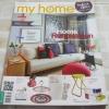 my home ฉบับที่ 42 พฤศจิกายน 2556 Home Renovation ข้อควรรู้ก่อนเปลี่ยนแปลงบ้านแสนรัก***สินค้าหมด***