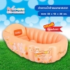 ส้ม อ่างอาบน้ำเด็กนิรภัยแบบพกพา มีกันลื่น เนื้อหนา คุณภาพดีมาก แถม 1. ปั้มลมแบบเหยียบ 2. พลาสติกสำหรับซ่อมแซม