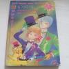 มูวี่สตาร์ เล่มเดียวจบ Izumi Mari เขียน