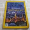 NATIONAL GEOGRAPHIC ฉบับภาษาไทย สิงหาคม 2555 มหานครหลากชีวิต 230 ปี กรุงเทพฯ