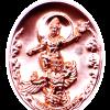 เหรียญเทพพระราหูทรงครุฑ พิธี 4 ภาค