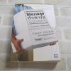ใช้ความสุขทำกำไร (Delivering Happines) Tony Hsieh เขียน วิญญู กิ่งหิรัญวัฒนา