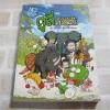 ดูลี่ ไดโนเสาร์ซ่าฮาสุดขั้ว เล่ม 3 ตอน สัตว์โลกพิศวง Kim Soo-Jung เรื่อง Hitoon.com ภาพ