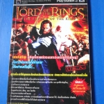 The Lord of the Rings : The Return of the King คู่มือเฉลยเกม PS2