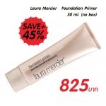 ลดเกิน 45% Laura Mercier Foundation Primer 50ml. เบสเมคอัพ ใช้ก่อนแต่งหน้า ช่วยให้หน้าดูเนียนเรียบ และให้เครื่องสำอางติดทนนาน