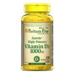 Vitamin D3 วิตามิน ดี3