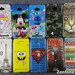 TPU Case สกรีนลาย (Asus Zenfone Max)