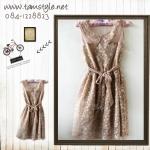 Dress035-เดรสแฟชั่น- เดรสแขนกุดคอบัวผ้าลูกไม้ สีน้ำตาล มีซับด้านใน รอบอก 32-35 นิ้ว((เดรสแฟชั่นพร้อมส่ง))