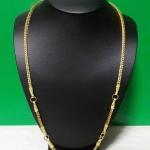 สร้อยคอทองลายกระดูกงูสี่เสาทำจากเหรียญ25,50ส.ต(ใส่พระได้ 5 องค์) ความยาวทั้งเส้น28นิ้วค่ะ
