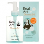 Etude House Real Art Cleansing Oil (Fresh)