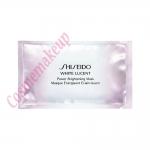 Shiseido White Lucent Power Brightening Mask ไวท์เทนนิ่งมาส์กทรงประสิทธิภาพที่ได้รับแรงบันดาลจาก iontophoresis