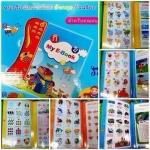 รุ่นใหม่ 2 in 1E-book สอน 2 ภาษา ก-ฮ และ A-Z หนังสือพูดได้ หนังสือสอนภาษาไทย #หนังสือ เสียง My E-Book การสะกดคำ , เพียงใช้ปากกา STYLUS ปลายสัมผัส ที่หน้าหนังสือจะมีเสียงพูดและเพลง