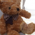 Teddy Bear - with Love ขนาด 28 ซม.