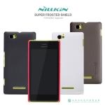 เคสแข็งบาง Sony Xperia M ยี่ห้อ Nillkin Super Shield